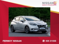 New Micra 1.0 SV Interior Pack